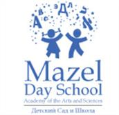Mazel Day School Logo